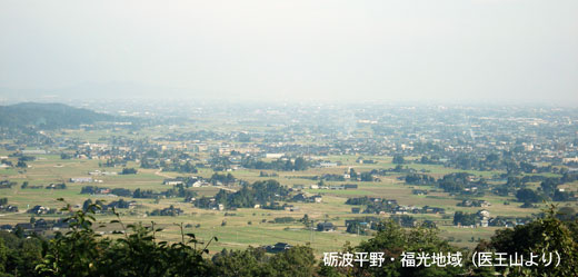 from-iouzen.jpg